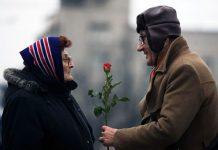 Любовь стариков
