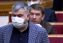 Депутати прийшли на работу в масках