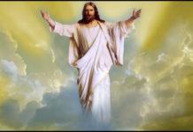 Господь любить тебе