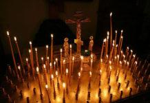 Моліться за померлих