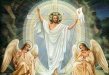 Моліться і вірте в благословення Бога