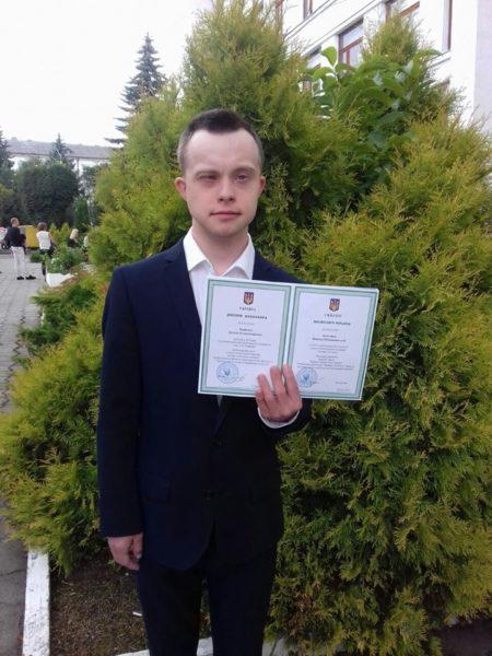 Богдан Кравчук получил диплом бакалавра