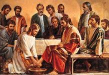 Ісус омиває ноги своїм учням