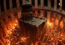 Сходження Благодатного вогню