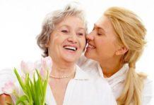 Любіть і цінуйте маму
