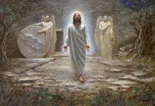 Воскресіння Ісуса