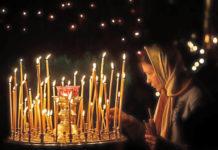 Молитва з вірою - дає надію