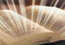 Что упоминается в Библии