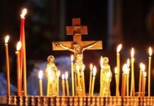 Моліться за покійних, потрібно пом'янути близьких