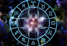 Передбачення астролога