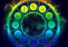 Астрологія пророкує