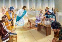 Ісус розганяє торговців з дому Господа