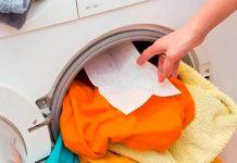 Секрети якісного прання