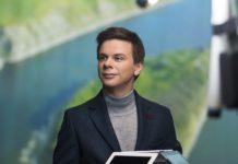 Дмитрий Комаров зафиксировал обвал моста