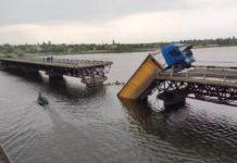 Фура впала з мосту