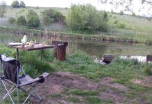 Кривава риболовля