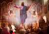 Вознесіння Ісуса