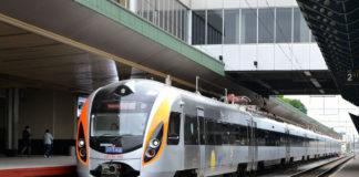 Скоростные поезда типа