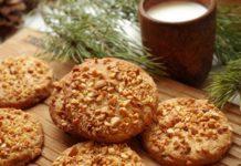 Рецепт арахісового печива