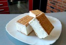 Рецепт домашнього морозива