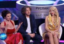 Оля Полякова, Надія Мейхер та Кузьма