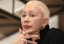 Татьяна Васильєва