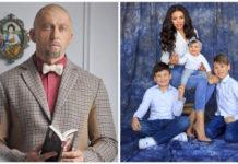 Репер Серьога, його дружина і діти