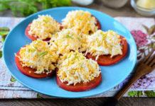 Быстрая закуска из помидоров