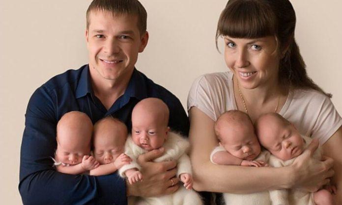 Багатодітна сім'я