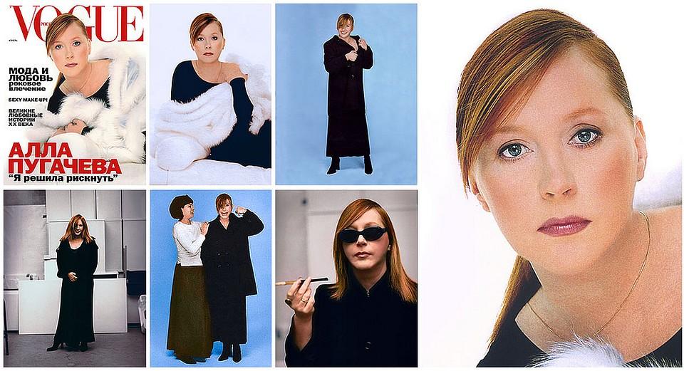 Фотосессия для журнала «Vogue», 1999 год