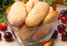 Печиво на кефірі