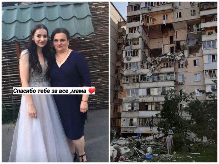 Анастасія Недашківська разом з мамою