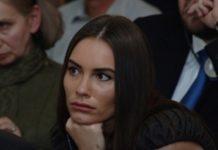 Виталина Ющенко