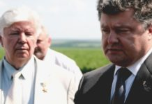 Олексій Порошенко з сином Петром Порошенком