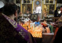 Молитва за померлих