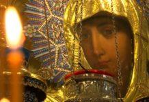Головна молитва для жінок