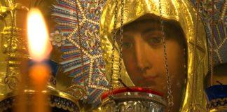 Молитва о нечаянной радости