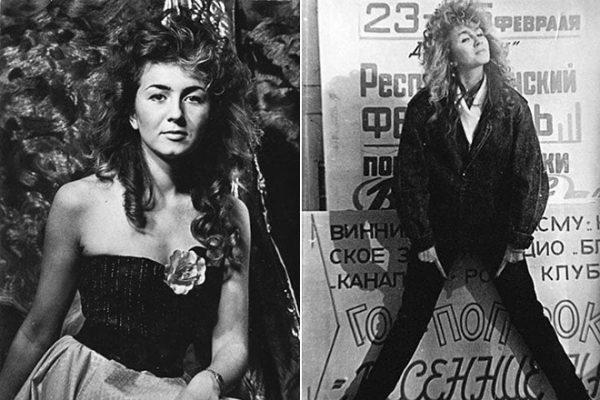 Ирина Билык в молодости