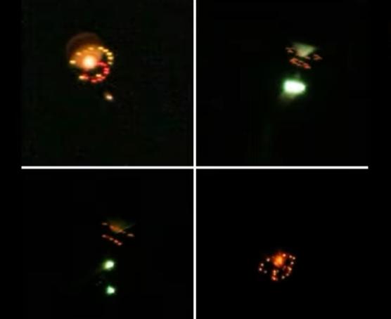 Свежие кадры НЛО