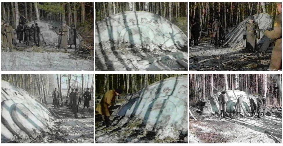 Крушение НЛО в 1969 году под Свердловском