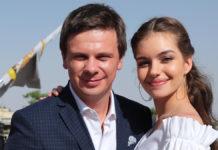 Александра Кучеренко и муж