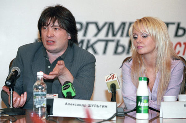 Валерія і Олександр Шульгин