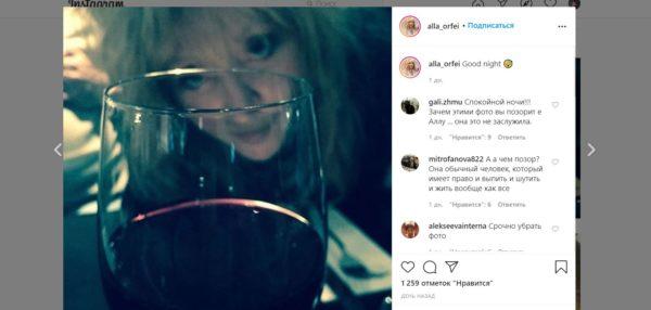 Алла Пугачова опублікувала знімок напідпитку