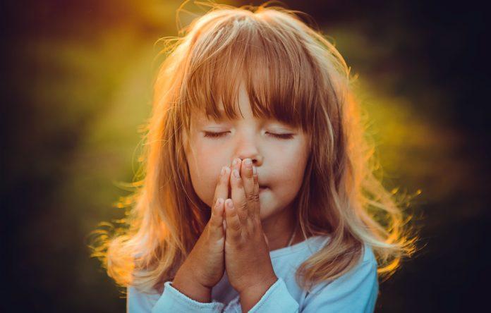 Молитва за батьків