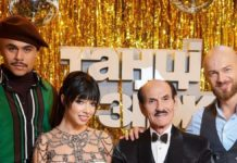 """""""Танці з зірками"""" знають, чим дивувати публіку в новому прямому ефірі"""