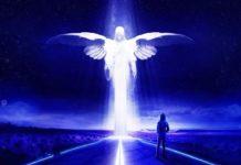 Ангел хранитель всегда с вами