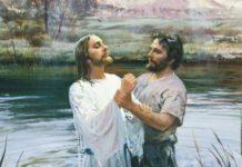 Хрещення Ісуса Іоанном