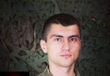 Тарас Матвеев