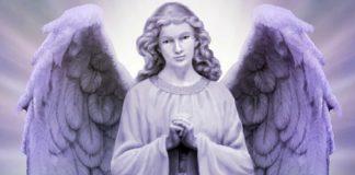 Ангел всегда с вами