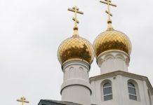 День Панкратія і Кирила